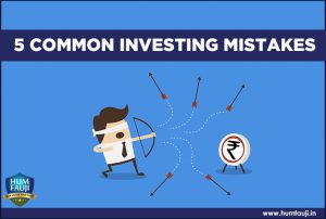 5 Common Investing Mistakes - Hum Fauji Initiatives