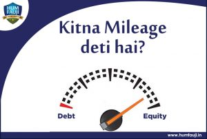 Kitna Mileage deti hai- Financial Planning, humfauji.in