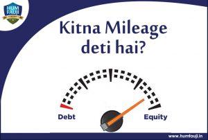 Kitna Mileage deti hai- Financial Planning, humfauji.in