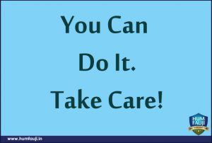 You Can Do It – Take Care